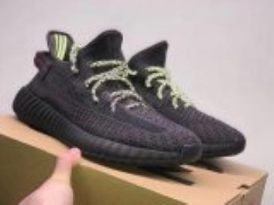 cheap quality Adidas yeezy boost 350 V2 sku 48