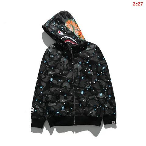 ff0c7382ce82 Cheap Bape Hoodies wholesale No. 234