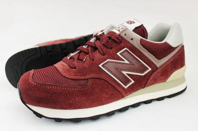 nearest new balance shoe store new balance 749