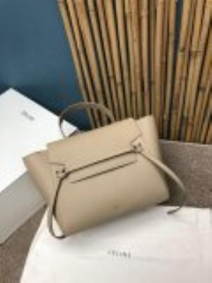 cheap quality Celine 189103 khaki